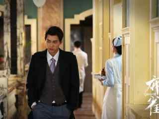 麻雀剧照之李易峰医院走廊思考桌面壁纸