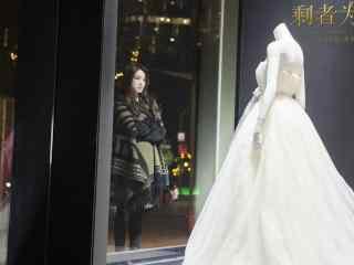 剩者为王舒淇远望婚纱桌面壁纸