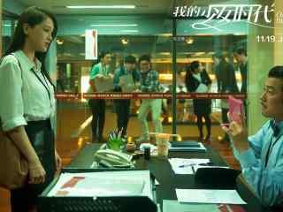 我的少女时代陈乔恩辞职场景桌面壁纸