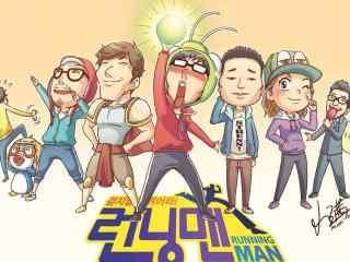 韩国综艺RunningMan卡通桌面壁纸