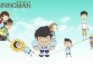 韩国综艺RunningMan之跳绳桌面壁纸
