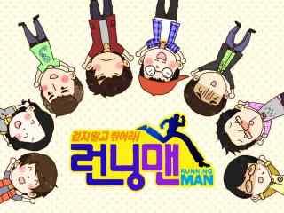 韩国综艺RunningMan可爱八人桌面壁纸