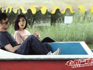 香港电影志明与春娇桌面壁纸第九辑