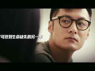 香港电影志明与春娇桌面壁纸第十四辑