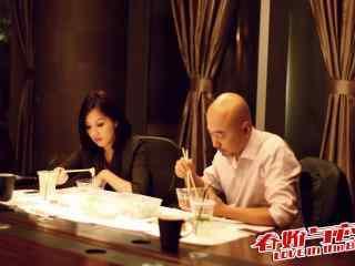 香港电影志明与春娇桌面壁纸第四辑