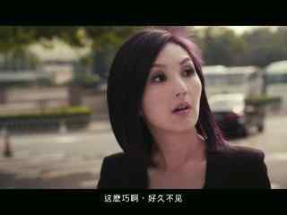 香港电影志明与春娇桌面壁纸第十辑