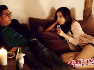 香港电影志明与春娇桌面壁纸第十二辑