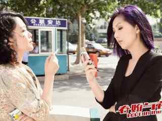 香港电影志明与春娇桌面壁纸第二辑