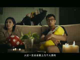 香港电影志明与春娇桌面壁纸第十五辑