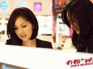 香港电影志明与春娇桌面壁纸第七辑