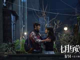 七月与安生马思纯饰演七月和家明在阳台相望桌面壁纸
