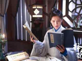 择天记剧照陈长生在国学院认真读书桌面壁纸