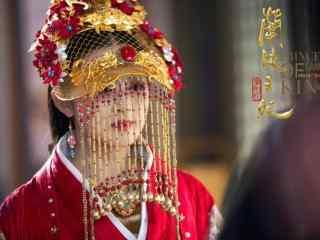 兰陵王妃剧照元清锁与宇文邕大婚桌面壁纸