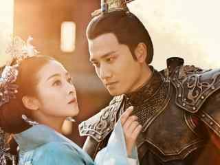 兰陵王妃剧照宇文邕和元清锁唯美夕阳下相拥桌面壁纸