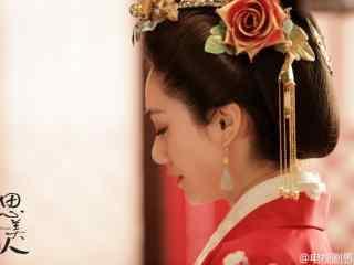 思美人剧照郑袖红色宫服桌面壁纸