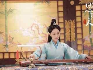 思美人剧照莫愁女弹奏古琴桌面壁纸