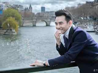 放弃我,抓紧我剧照陈亦度大桥上桌面壁纸