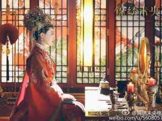 锦绣未央剧照安静端坐在梳妆台上桌面壁纸