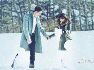 《那年冬天风在吹》浪漫雪地电脑桌面壁纸