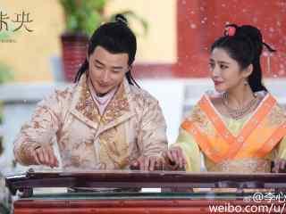 《锦绣未央》之李长乐与拓跋浚弹琴桌面壁纸
