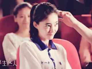 《重生爱人》王丽坤高中生造型剧照图片
