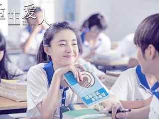 《重生爱人》王丽坤金范纯爱剧照图片