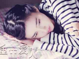 《重生爱人》王丽坤剧照图片桌面壁纸