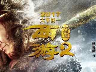 《西游伏妖篇》林更新人物海报桌面壁纸