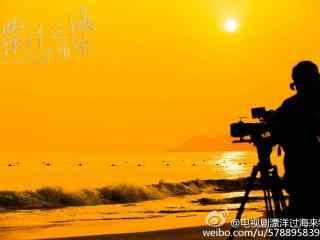 《漂洋过海来看你》唯美高清剧照图片