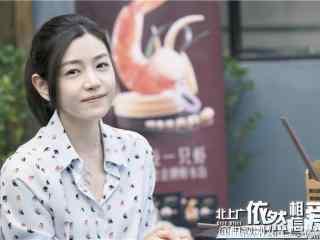 《北上广依然相信爱情》陈妍希剧照图片
