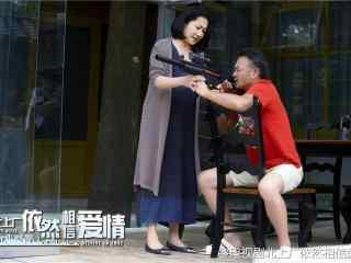 《北上广依然相信爱情》高清剧照图片壁纸