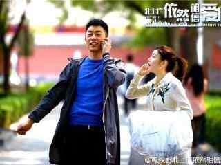 《北上广依然相信爱情》陈妍希朱亚文欢乐剧照图片