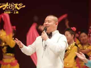 《大闹天竺》春节序曲岳云鹏图片