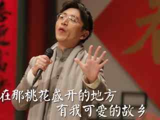 《大闹天竺》春节序曲白客图片