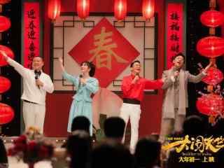 《大闹天竺》春节序曲图片