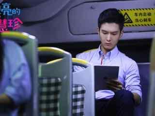 《漂亮的李慧珍》白皓宇乘公交车剧照