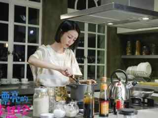 《漂亮的李慧珍》夏乔下厨剧照图片