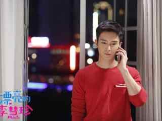 《漂亮的李慧珍》白皓宇打电话剧照图片