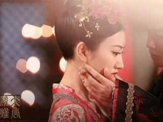 《大唐荣耀》沈珍珠唯美嫁衣剧照