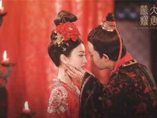 《大唐荣耀》李俶珍珠大婚剧照图片
