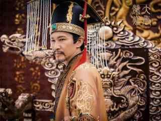 大唐荣耀2皇上海报图片