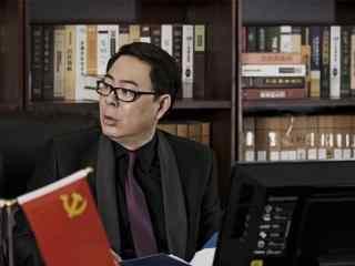 人民的名义高亚麟刘新建剧照图片