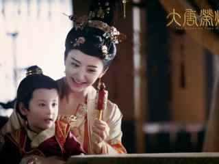 大唐荣耀2景甜与董泽宸高清剧照壁纸