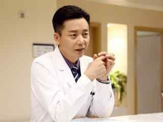 电视剧外科风云刘奕君海报壁纸