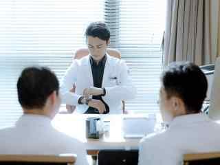 电视剧外科风云靳东剧照壁纸