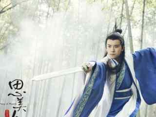 思美人竹林舞剑少年屈原剧照图片