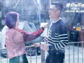 春娇救志明余文乐杨千嬅桌面图片