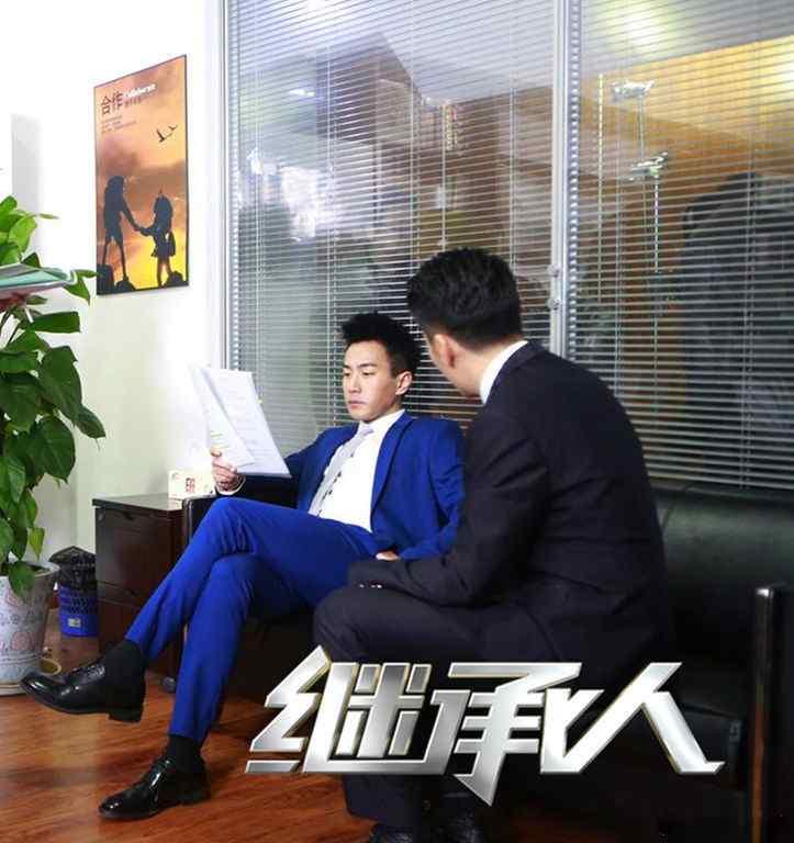 电视剧继承人刘恺威高清桌面壁纸