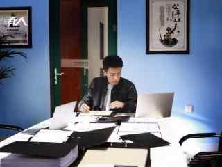 电视剧继承人刘恺威郑昊桌面壁纸