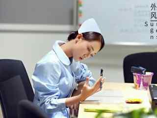 外科风云美女护士蓝盈莹剧照图片